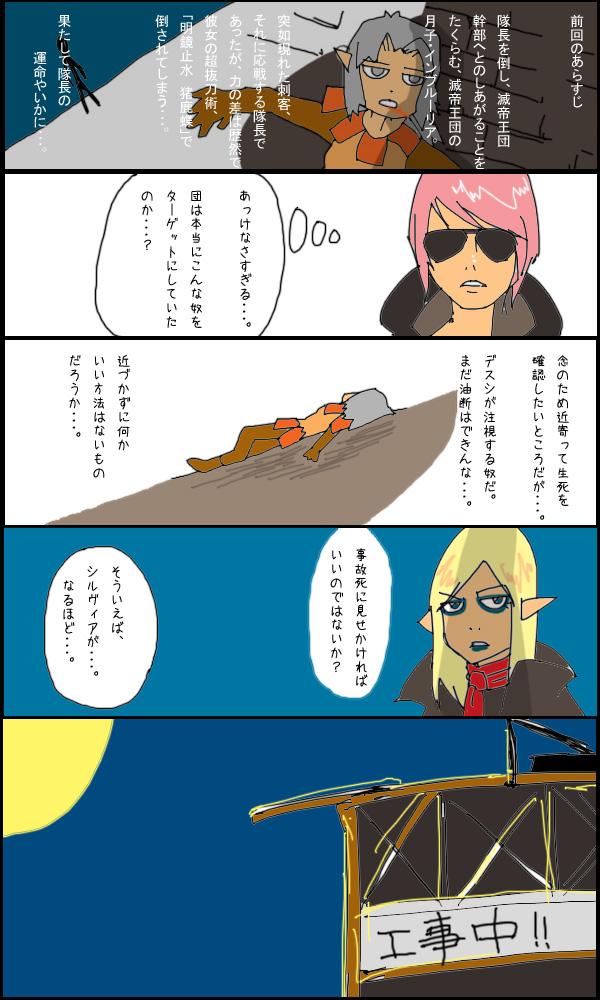 獣漫画510