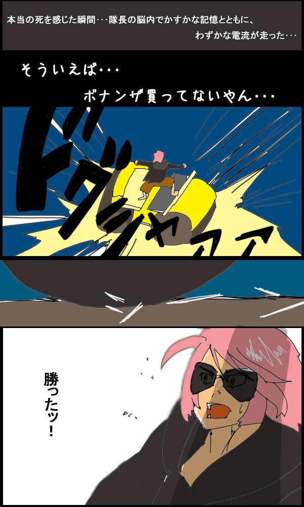 獣漫画513