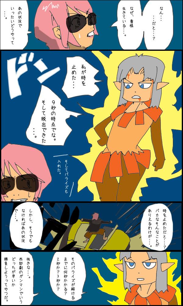 獣漫画515