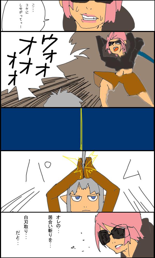 獣漫画516