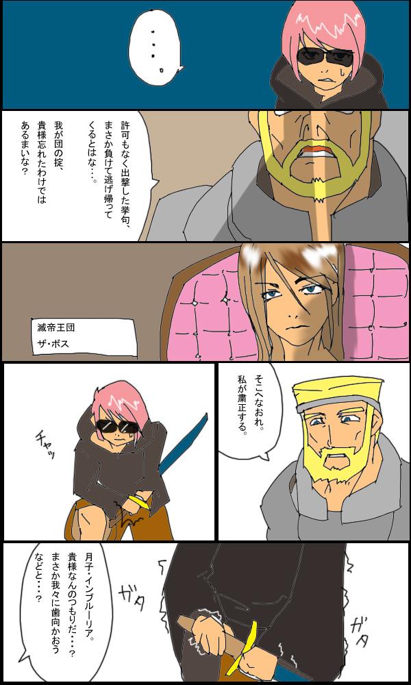 獣漫画518