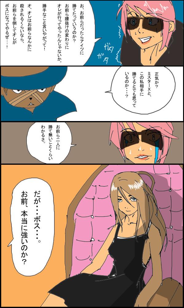 獣漫画519