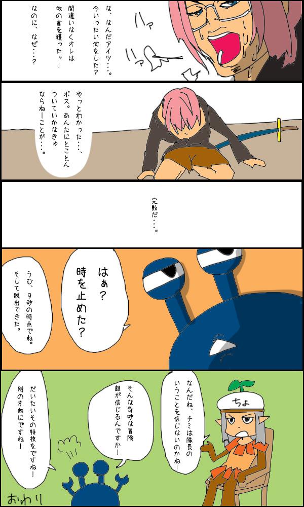 獣漫画524