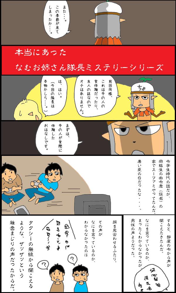 獣漫画549