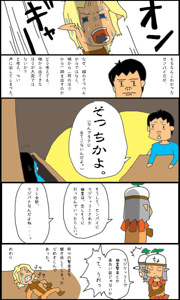獣漫画554