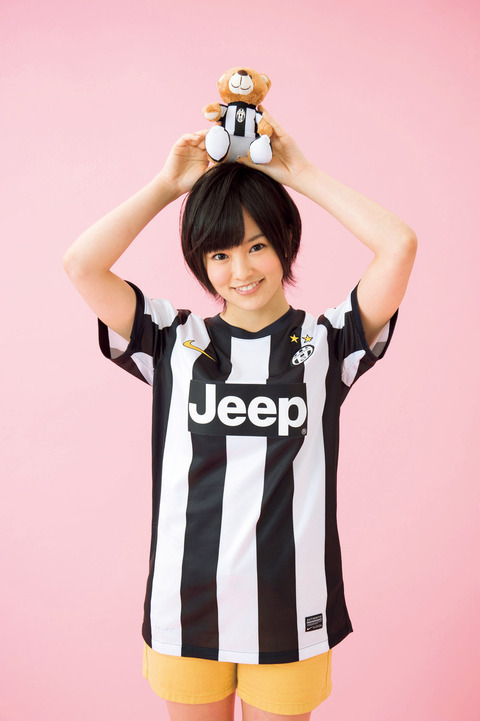 おもしろサッカーSEO対策!-サッカーゲームキング2013年2月号山本彩14.jpg