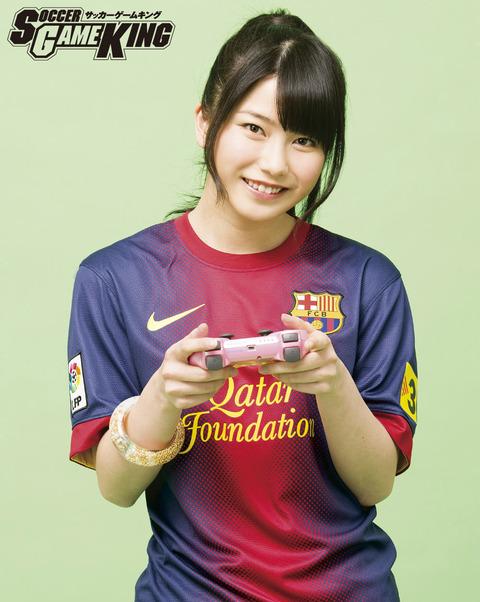 おもしろサッカーSEO対策!-サッカーゲームキングAKB48横山由依3.jpg