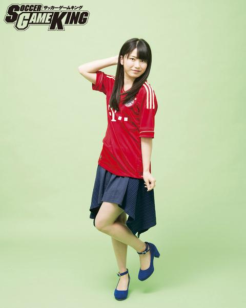 おもしろサッカーSEO対策!-サッカーゲームキングAKB48横山由依5.jpg