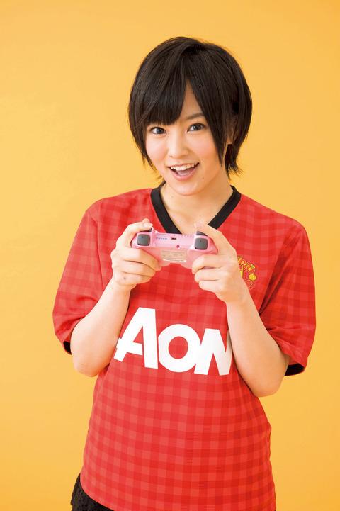 おもしろサッカーSEO対策!-サッカーゲームキング2013年2月号山本彩