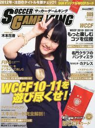 おもしろサッカーSEO対策!-名古屋グランパスサポのSEK48木本花音