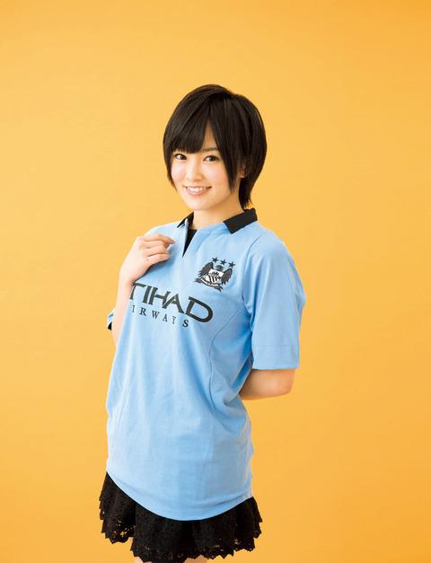 おもしろサッカーSEO対策!-サッカーゲームキング2013年2月号山本彩9.jpg