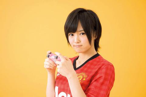 おもしろサッカーSEO対策!-サッカーゲームキング2013年2月号山本彩11.jpg