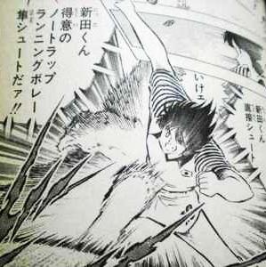 ノートラップランニングボレー隼シュート2.jpg