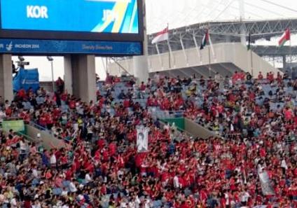 韓国安重根の旗