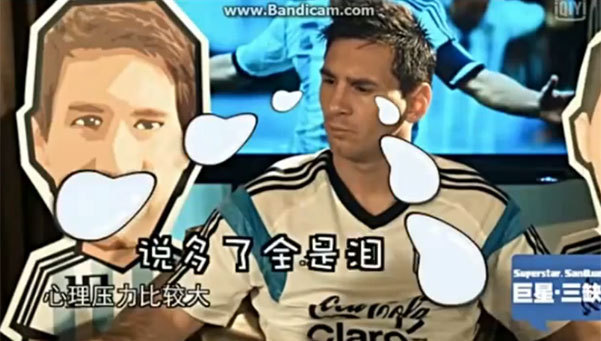 中国テレビ局のインタビューにメッシ