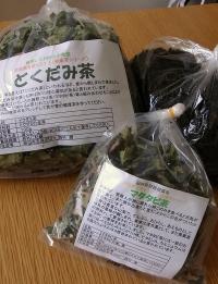 和歌山お茶