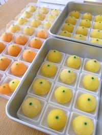 柚餅おみかんもち