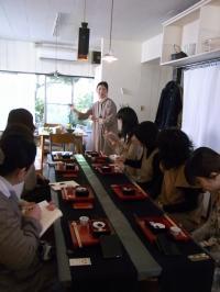 平井さん教室