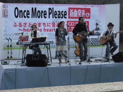 omp_2010_3_13_01