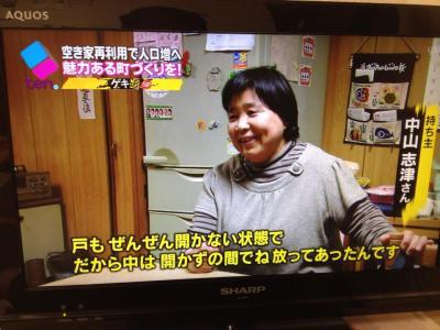 shizu_convert_20130415120922.jpg