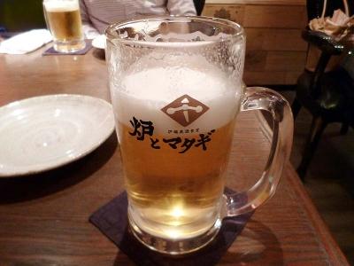 20131120MATAGI_beer.jpg
