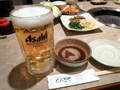 20131129KUNIKIYA_beer.jpg