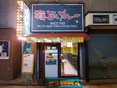 20131219TOKUMASA.jpg