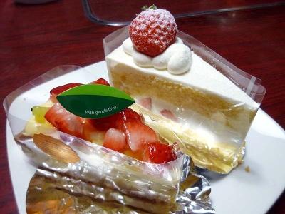 20140101VELOUTE_cake1.jpg
