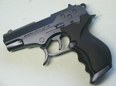 セブロM-5