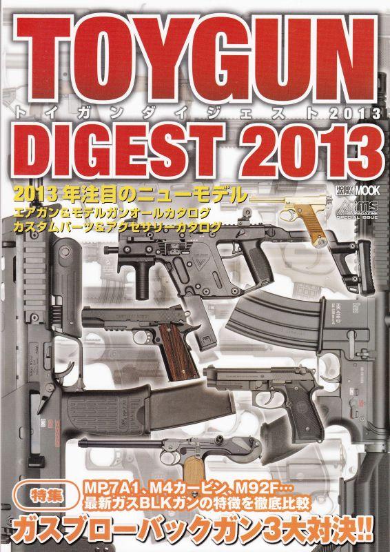 TOYGUN DIGEST 2013