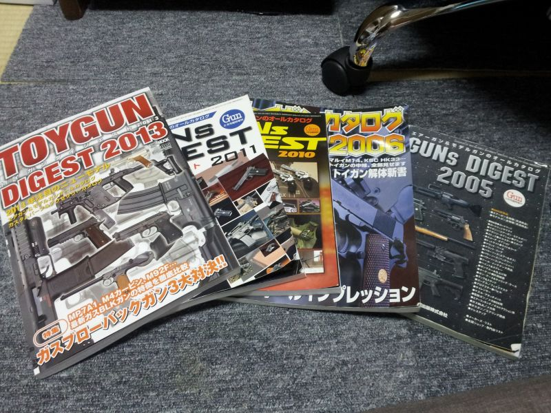 GUNs&TOYGUN DIGEST