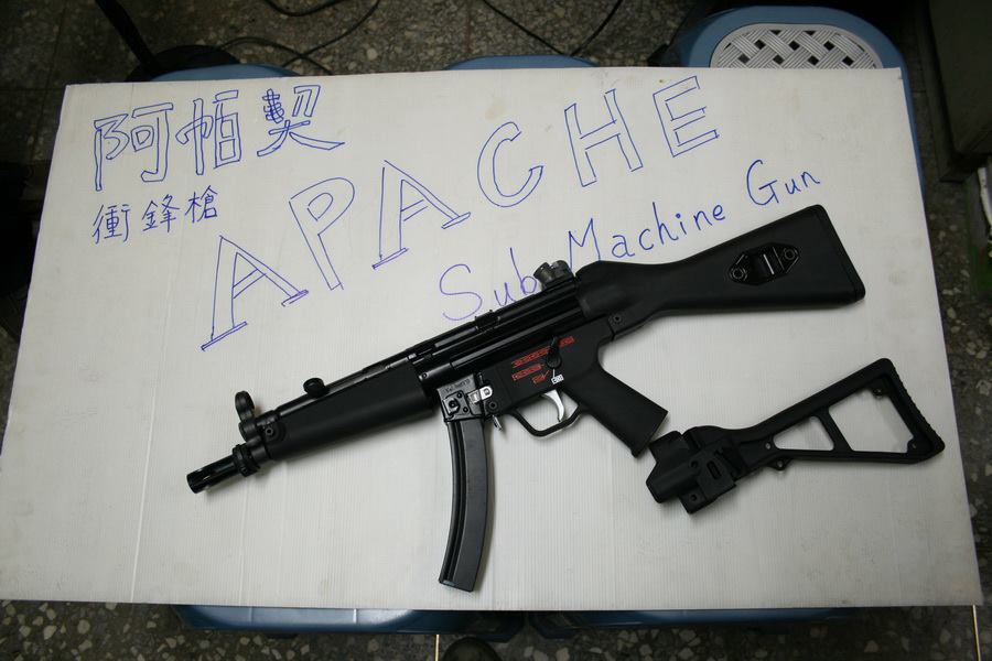 WE MP5