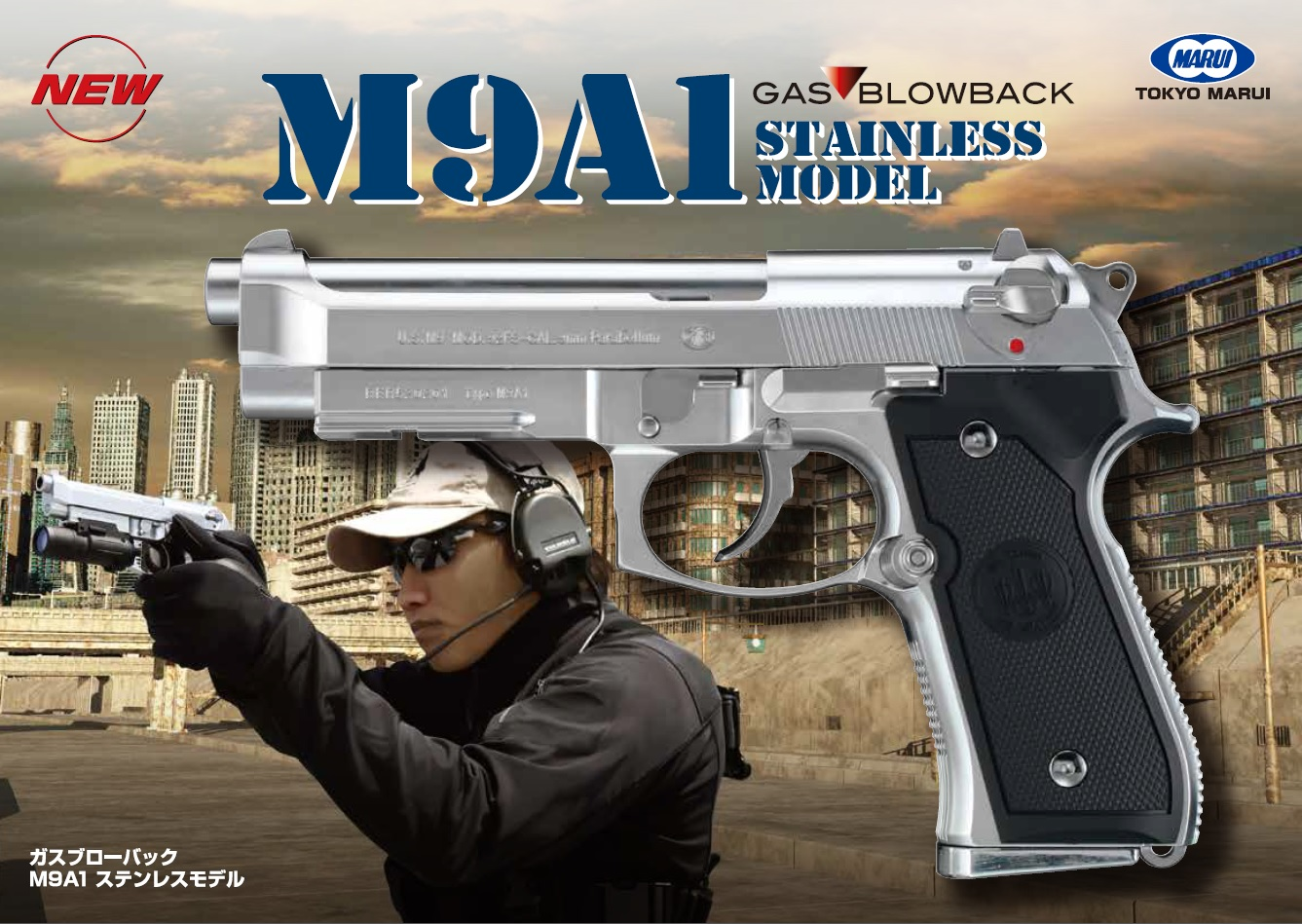 M9A1Stainless.jpg