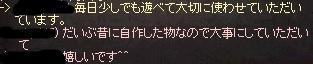 300_20131211010837531.jpg