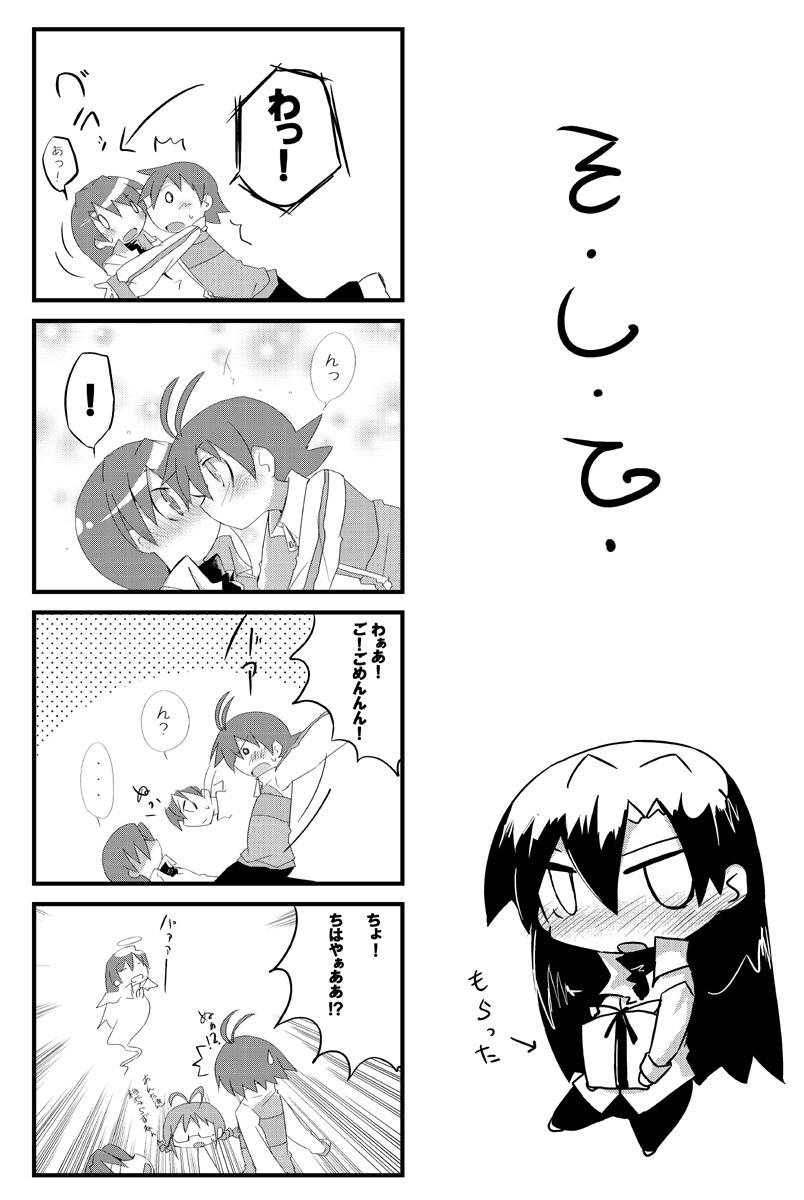 chihamako4.jpg
