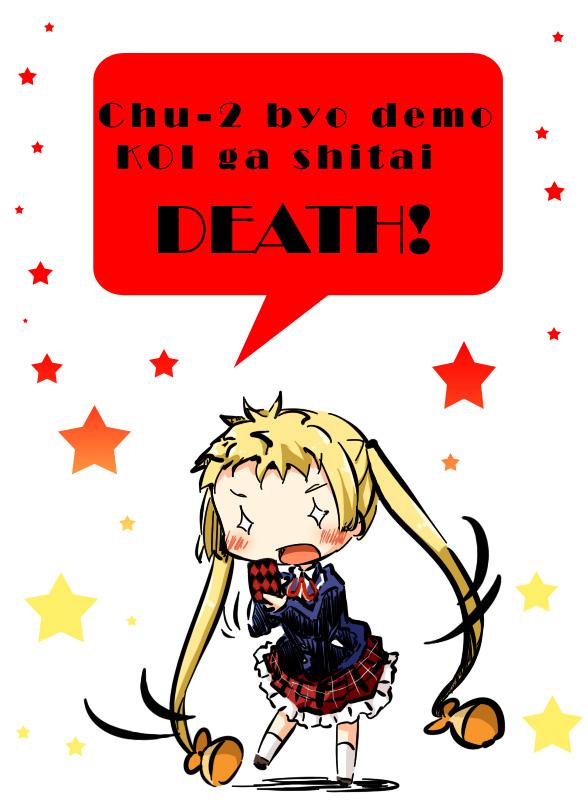 death_2.jpg