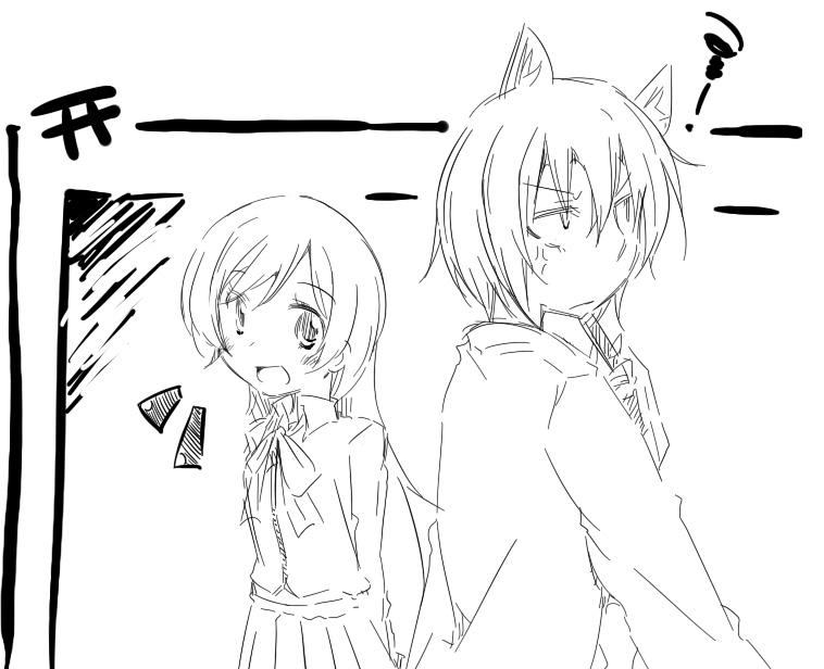 kamihaji.jpg