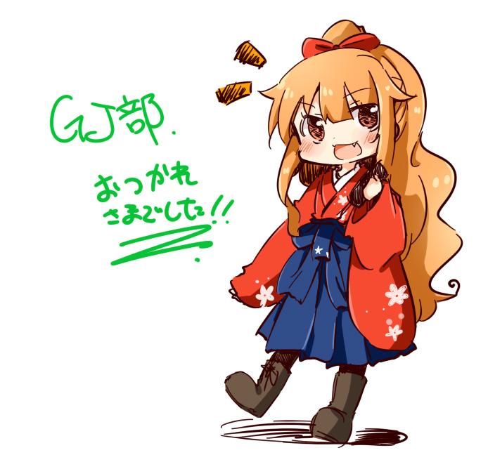 ma_chan.jpg