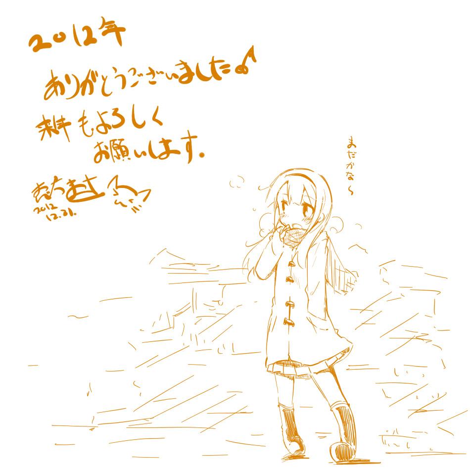 risa_1231.jpg