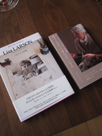 artist-book.jpg