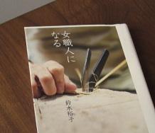 book-201201.jpg