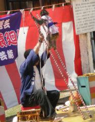 sarumawasi1.jpg