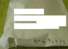 tokumasan121222_1.jpg