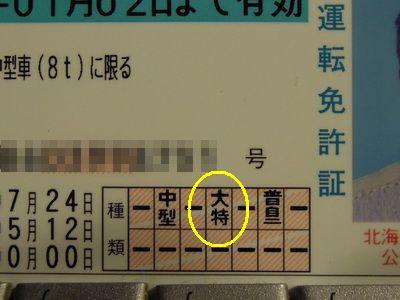 DSCN8841S.jpg