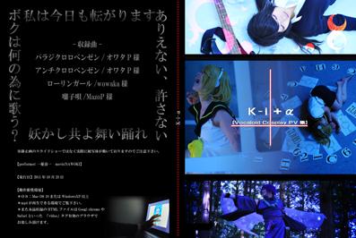k-isample004.jpg