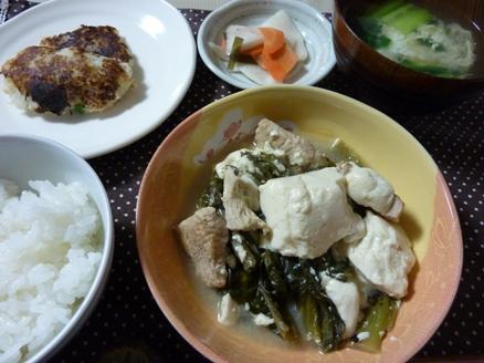 高菜と豆腐のさっと煮
