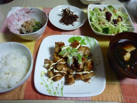 鶏肉のネギマヨぽん炒め