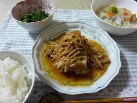 鶏モモのソテー