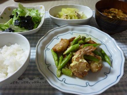 肉巻きエビマヨ
