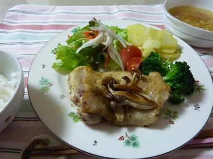 鶏モモ肉のハーブソテー